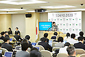 Tokyo governor Yuriko Koike speaks during a regular news conference at the Tokyo Metropolitan Government building in Tokyo, Japan on December 16, 2016. Koike announced she has decided to build Ariake Arena, a new volleyball facility as originally planned for the 2020 Tokyo Olympics. (Photo by AFLO)