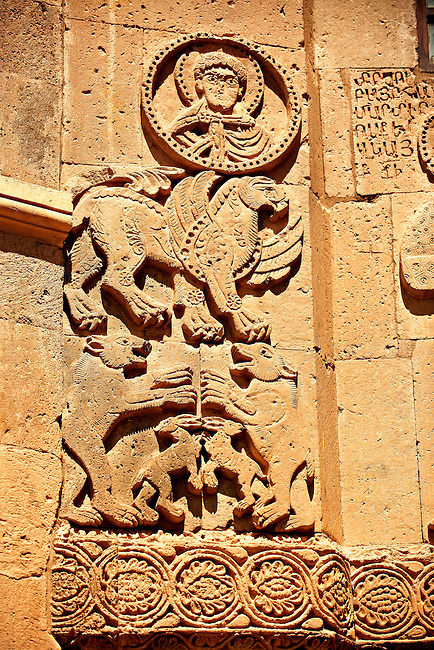 Bas Releif sculptures with scenes from the Bible on the outside of the 10th century Armenian Orthodox Cathedral of the Holy Cross on Akdamar Island, Lake Van Turkey 21