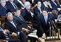 Audit committee session of the upper house at National Diet in Tokyo