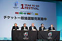 Rugby World Cup 2019 1YEAR TO GO KICK-OFF EVENT