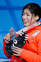 PyeongChang 2018 Paralympics: Cross-Country Skiing: Women's Super Combined Sitting Medal Ceremony