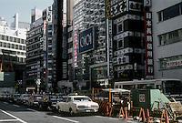 Tokyo: Ikebukuro, one of main commuter hubs. Photo '82.