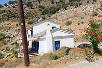 Pictured: The Blue Seaside Studios where the couple were staying in Ikaria, Greece. Thursday 08 August 2019<br /> Re: Rescuers searching for  British scientist Natalie Christopher, 35, who disappeared on the  island of Ikaria, Greece have found her body at the bottom of a ravine.<br /> She was found less than a mile from the hotel in the Kerame area where she was on holiday with her Cypriot partner.<br /> Emergency service staff said that a large rock had dislodged as she fell, causing multiple head injuries.<br /> The woman's body will be kept overnight at the spot so a coroner can examine it on Thursday morning.