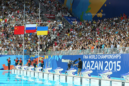 General view, JULY 30, 2015 - Synchronised Swimming : 16th FINA World Championships Kazan 2015 Duets Free Routine Medal Ceremony  at Kazan Arena in Kazan, Russia. (Photo by Yohei Osada/AFLO SPORT)