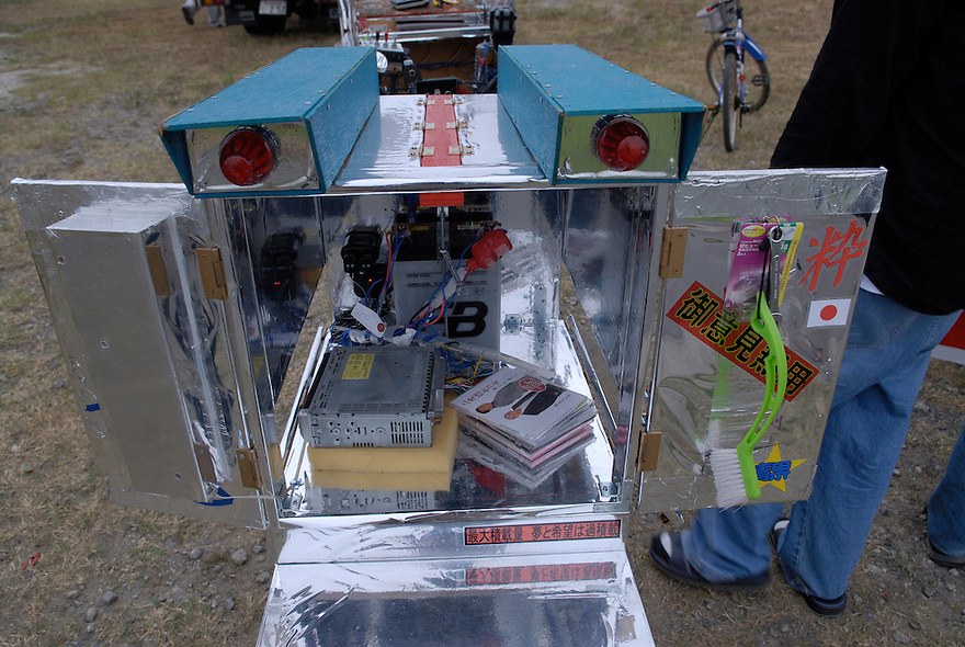 A decochari customized bicycle with stereo system and CDs. It is all powered by a car battery.