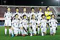 INACINAC Kobe Leonessa team group line-up, FEBRUARY 2, 2012 - Football / Soccer : INAC Kobe Leonessa team group (L-R) Homare Sawa, Chiaki Minamiyama, Junko Kai, Megumi Takase, Asuna Tanaka, Ayumi Kaihori, front; Yukari Kinga, Shinobu Ohno, Emi Nakajima, Ji So-Yun, Nahomi Kawasumi before the Charity match between FC Barcelona Femenino 1-1 INAC Kobe Leonessa at Mini Estadi stadium in Barcelona, Spain. (Photo by D.Nakashima/AFLO) [2336]