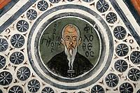 Philotheos ,cross-vault paintings,crypt,AD 955,Osios Loukas Monastery,Greece