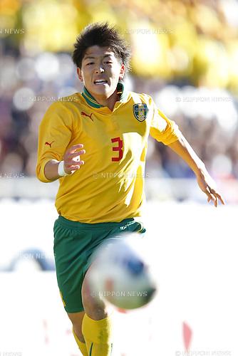 Wataru Harada (Seiryo), <br /> JANUARY 12, 2015 - Football / Soccer : <br /> 93rd All Japan High School Soccer Tournament final match between Maebashi Ikuei 2-4 Seiryo at Sitama Stadium 2002, Saitama, Japan. <br /> (Photo by Yusuke Nakanishi/AFLO SPORT) [1090]