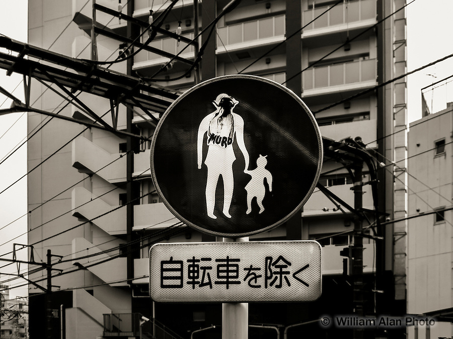 Altered Pedestrian Sign in Ota, Japan 2014.