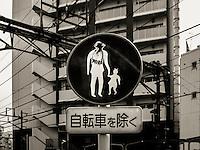 Altered Pedestrian Sign in Ota, Japan 2014.