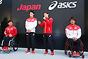 (L-R) Wakako Tsuchida, Ryohei Kato, Saori Yoshida, Daisuke Ikezaki (JPN), MAY 26, 2016 - : A press conference about presentation of Japan national team official sportswear for Rio de Janeiro Olympics 2016 in Tokyo, Japan. (Photo by Sho Tamura/AFLO SPORT)