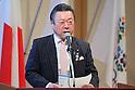 Yoshitaka Sakurada, April 3, 2014 : 1st IOC project Review was held at Shinagawa Prince Hotel in Tokyo, Japan. (Photo by AFLO SPORT)