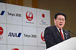 Yoshinaru Ueki, <br /> JUNE 15, 2015 : <br /> JAL and ANA has Press conference in Tokyo. <br /> JAL and ANA announced that it has entered into a partnership agreement with the Tokyo Organising Committee of the Olympic and Paralympic Games. With this agreement, JAL and ANA becomes the official partner. <br /> (Photo by AFLO SPORT)