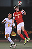 Nicholas Milano #5 of Chaminade, right, heads a ball away from Fernando Robayo #19 of St. Anthony's during a CHSAA varsity boys soccer game at St. Anthony's High School in South Huntington on Thursday, Oct. 20, 2016.