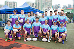 Teams - Swire Properties Touch Tournament 2016