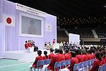 Seiko Hashimoto (JPN), <br /> JULY 3, 2016 : <br /> Japan National Team Organization Ceremony <br /> for Rio Olympic Games 2016 <br /> at 2nd Yoyogi Gymnasium, Tokyo, Japan. <br /> (Photo by YUTAKA/AFLO SPORT)