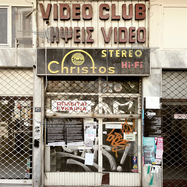 A closed down video rental shop on Filippou Street.