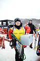 FIS Snowboard World Cup 2017 in Sapporo