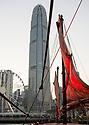 Hong Kong Sampan/Junk Boat. Historic fishing boat.