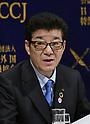 Osaka prepares for G20 gathering