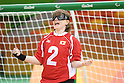 Eiko Kakehata (JPN), <br /> SEPTEMBER 14, 2016 - Goalball : <br /> Quarter Final match between China 5-3 Japan <br /> at Future Arena<br /> during the Rio 2016 Paralympic Games in Rio de Janeiro, Brazil.<br /> (Photo by AFLO SPORT)