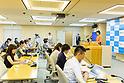 Tokyo Governor Yuriko Koike announces Tokyo Starter Kit