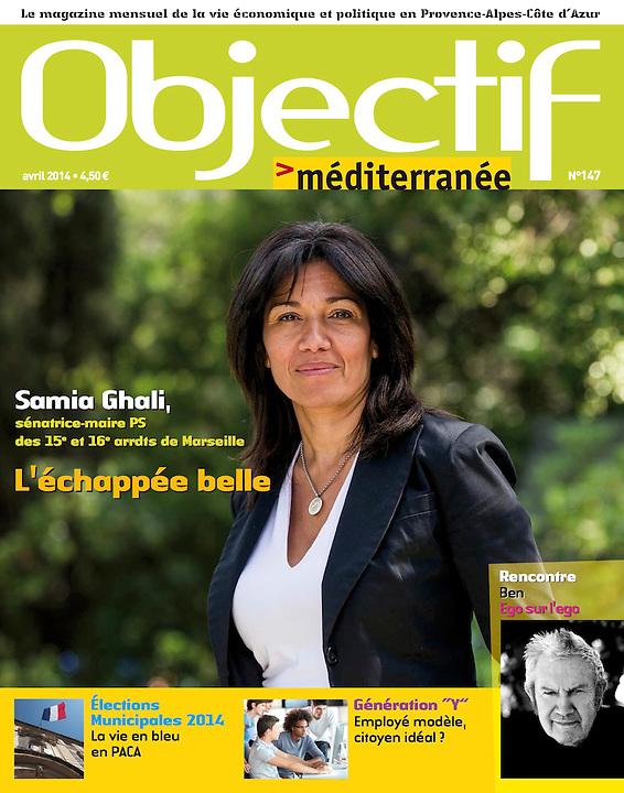 Portrait de Samia Ghali, maire du 8ème secteur de Marseille, pour Objectif Méditerranée