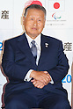 Yoshiro Mori, OCTOBER 9, 2015 : Mitsui Fudosan a Japanese property developer and Gold Partner for the Tokyo 2020 Olympic Games holds a special event in Nihonbashi, downtown Tokyo, Japan on October 9, 2015. (Photo by Sho Tamura/AFLO SPORT)