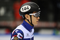 SHORT TRACK: TORINO: 14-01-2017, Palavela, ISU European Short Track Speed Skating Championships, Quarterfinals 500m Men, Victor An (RUS), ©photo Martin de Jong