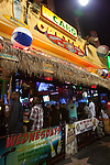Cabo Cantina on Hollywood Blvd in Hollywood, Los Angeles, CA
