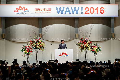 Japanese Prime Minister Shinzo Abe delivers the opening speech at the World Assembly for Women : WAW! 2016 on December 13, 2016, Tokyo, Japan. Female leaders from politics, business, sports and society are attending WAW! 2016 to discuss the roles of women in their countries and affiliations. Japan is trying to increase the participation of women in work and Abe's administration set a goal of increasing the share of women in management roles to 30 percent by 2020. WAW! 2016 is being held from December 13 to 14 at the Grand Prince Hotel New Takanawa in Tokyo. (Photo by Rodrigo Reyes Marin/AFLO)