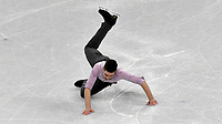 Germany's Paul Fentz in action at the men's figure skating singles in the Gangneung Ice Arena at the Winter Olympics in Pyeongchang, South Korea, 9 February 2018. Photo: Peter Kneffel/dpa /MediaPunch ***FOR USA ONLY***