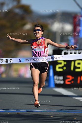 Nozomi Terauchi (), <br /> OCTOBER 25, 2015 - Ekiden : The 1st All Japan Women's Industrial Ekiden Race Qualifier <br /> in Fukuoka, Japan. (Photo by AFLO SPORT)