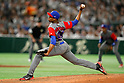 Raidel Martinez (CUB),<br /> MARCH 7, 2017 - WBC :<br /> 2017 World Baseball Classic First Round Pool B Game between<br /> Japan 11-6 Cuba at Tokyo Dome in Tokyo, Japan.<br /> (Photo by Yusuke Nakanishi/AFLO SPORT)