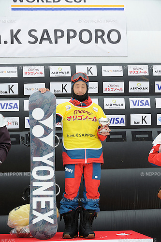 Ryo Aono (JPN), FEBRUARY 14, 2016 - Snowboarding : Winner Ryo Aono of Japan celebrates on the podium during the FIS World Cup men's snowboard halfpipe in Sapporo, Japan. (Photo by Hiroyuki Sato/AFLO)