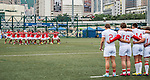 Tonga vs Georgia during the Day 1 of the IRB Junior World Rugby Trophy 2014 at the Hong Kong Football Club on April 7, 2014 in Hong Kong, China. Photo by Xaume Olleros / Power Sport Images