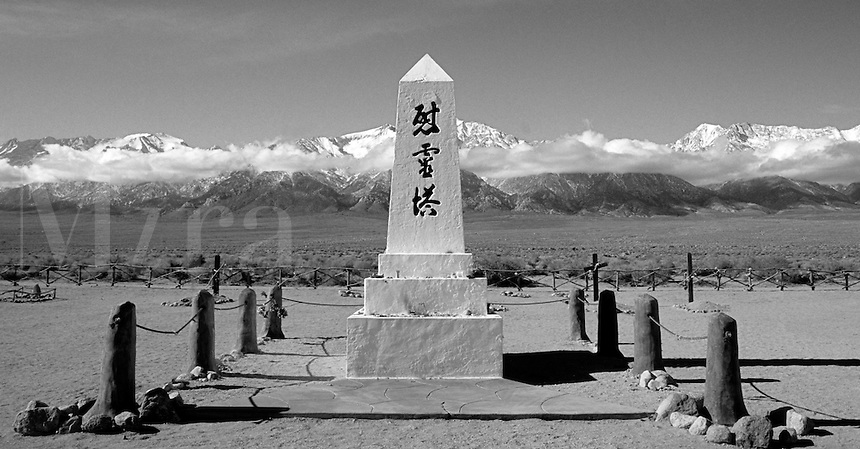 Monument at WWII Japaneese/American relocation center, Mananzar, which located in the Owens Valley near Lone Pine California
