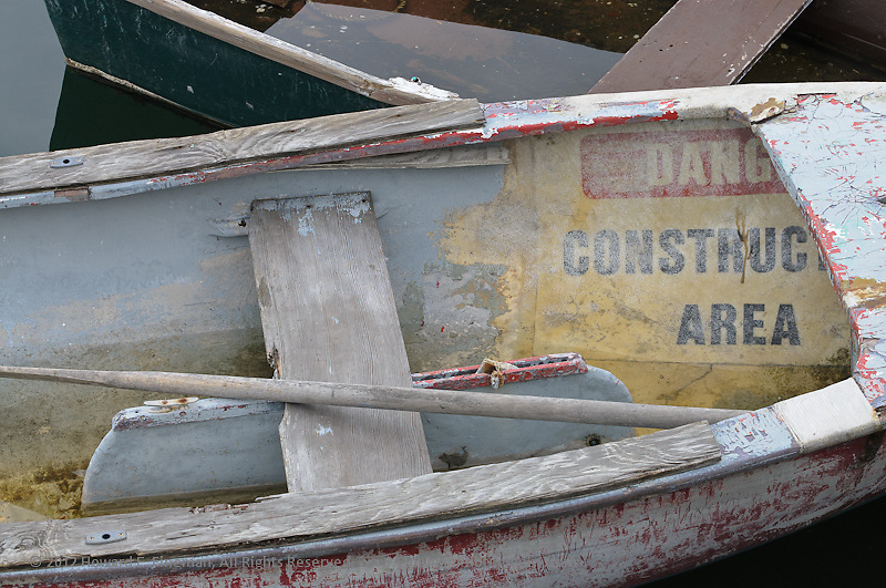 Old Skiff, Rockport Harbor, 2012