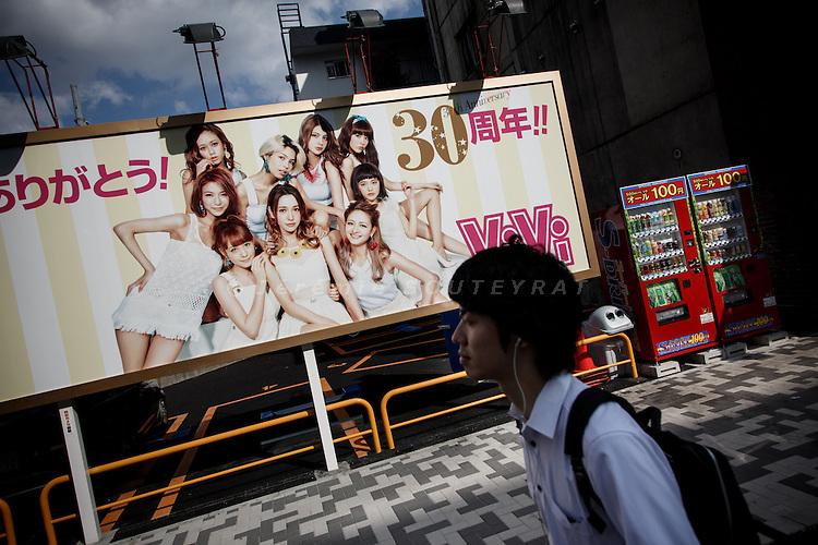 Tokyo, June 6 2013 -Harajuku -