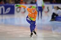 SCHAATSEN: HEERENVEEN: IJsstadion Thialf, 12-01-2013, Seizoen 2012-2013, Essent ISU EK allround, 500m Ladies, Ireen Wüst (NED), ©foto Martin de Jong