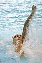 Ryosuke Irie (JPN), .MAY 25, 2012 - Swimming : .JAPAN OPEN 2012 .Men's 100m Backstroke .at Tatsumi International Swimming Pool, Tokyo, Japan. .(Photo by YUTAKA/AFLO SPORT) [1040]