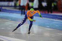 SCHAATSEN: HEERENVEEN: Thialf, World Cup, 03-12-11, 500m A, Thijsje Oenema NED, ©foto: Martin de Jong