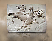 Releif Sculptures from the frieze around the Parthenon Block VIII. From the Parthenon of the Acropolis Athens. A British Museum Exhibit known as The Elgin Marbles