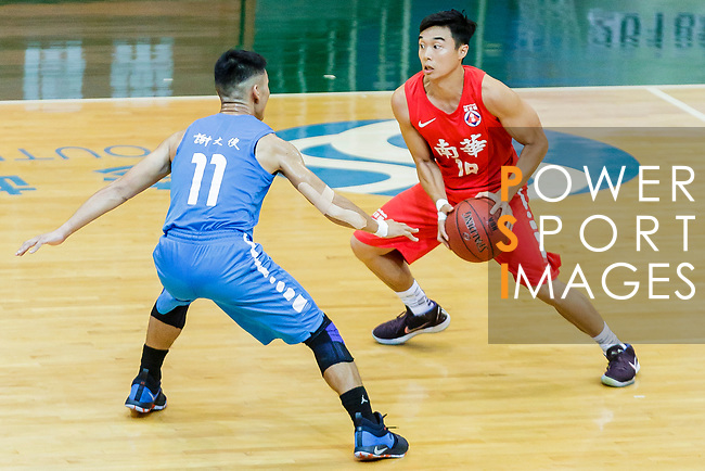 Cheng Ho Hang #18 of SCAA Men's Basketball Team handles the ball against the Fukien during the Hong Kong Basketball League game between SCAA and Fukien at Southorn Stadium on June 01, 2018 in Hong Kong. Photo by Yu Chun Christopher Wong / Power Sport Images