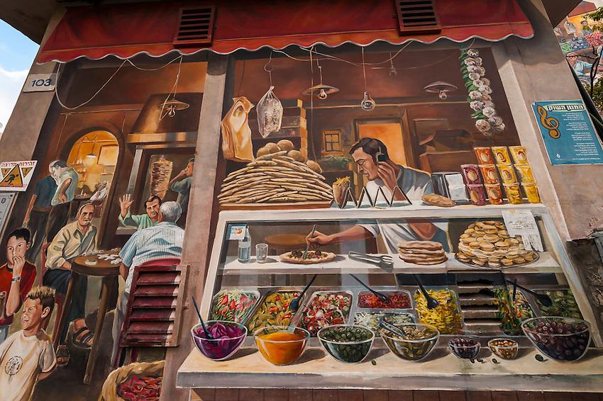 Mural of a falafel shop on the side of a building, Jerusalem, Israel.