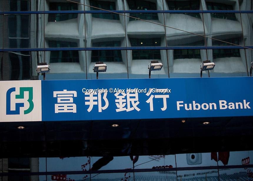 An exterior shot of the Fubon Bank, Central district, Hong Kong, China, 28 April 2014.