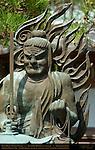 Fudo Myoo, Dainichi Nyorai, God of Fire, Hasedera Hase Kannon Temple, Kamakura, Japan