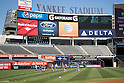 General view,<br /> AUGUST 7, 2015 - MLB :<br /> Munenori Kawasaki of the Toronto Blue Jays plays soccer with his teammates before the Major League Baseball game against the New York Yankees at Yankee Stadium in the Bronx, New York, United States. (Photo by Thomas Anderson/AFLO) (JAPANESE NEWSPAPER OUT)