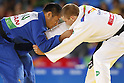Satoshi Fujimoto (JPN),<br /> SEPTEMBER 8, 2016 - Judo : <br /> Men's -66kg Bronze Medal Match<br /> at Carioca Arena 3 during the Rio 2016 Paralympic Games in Rio de Janeiro, Brazil. (Photo by Shingo Ito/AFLO)