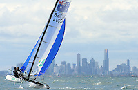 Euan McNicol &amp; Lucinda Whitty (AUS)<br />